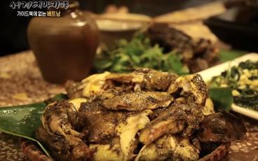 Thêm một món ngon Việt Nam được lên sóng đài EBS Hàn Quốc, nhưng người Việt chưa chắc ai cũng có dịp thử qua